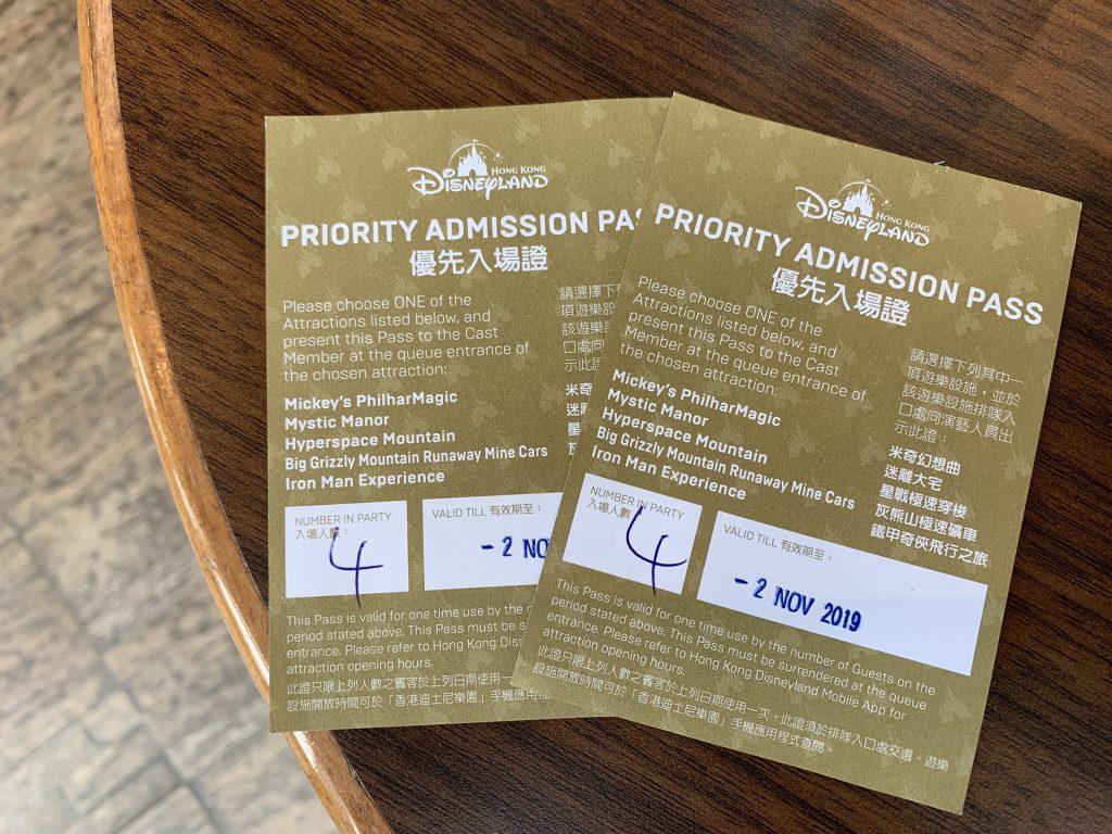 priority pass savings hk disneyland