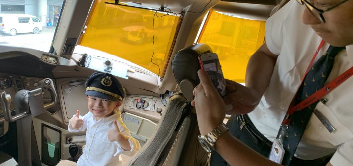 hong kong travel with kids