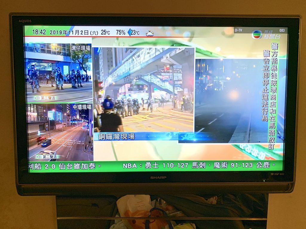 hong kong news tv protests safety tips