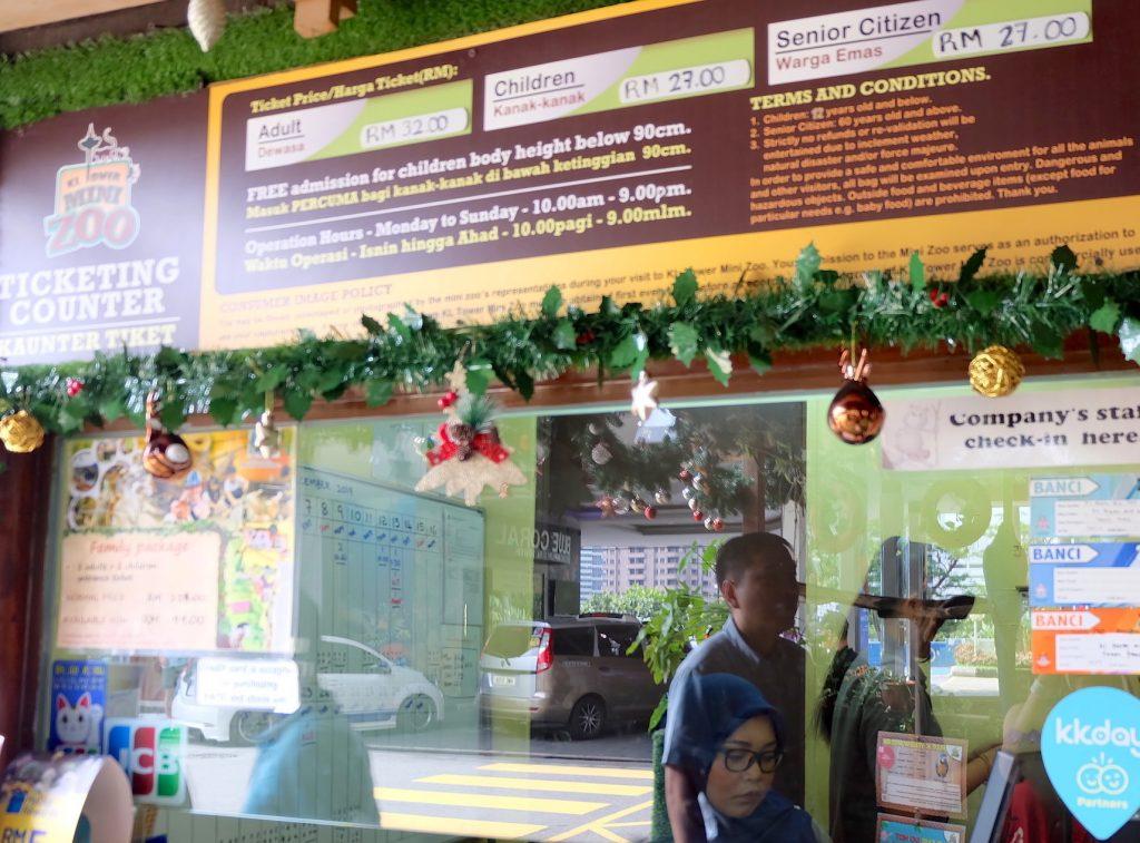 kl tower mini zoo farm in the city entrance fee